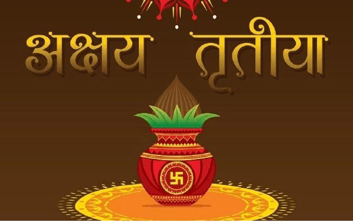 Akshaya Tritiya festival is celebrated all over the countrअक्षय तृतीया का त्योहार