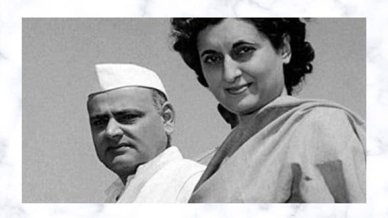 The Biography of Feroze Gandhi