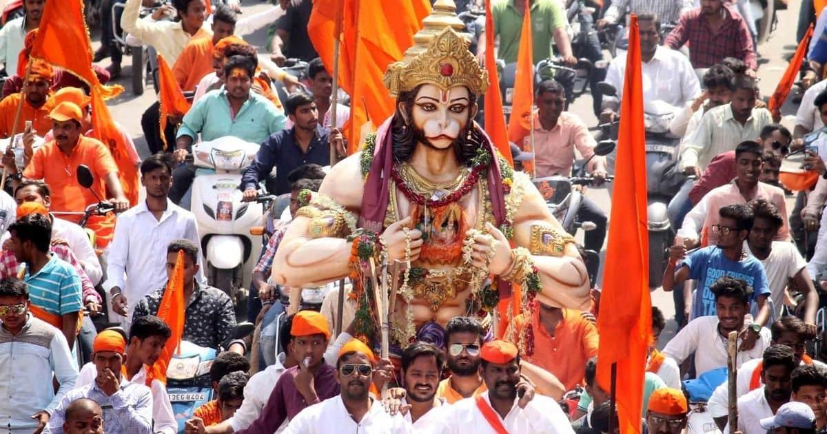 Ram Bhakt Hanuman's birthday- राम भक्त हनुमान का जन्मोत्सव!