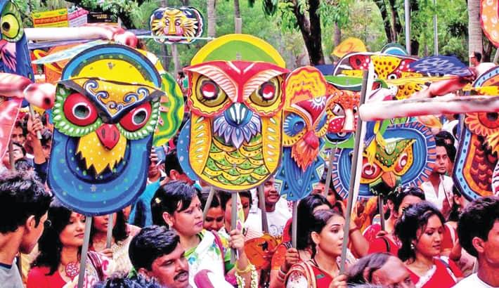Bengali New Year Celebration - पहला बैसाख के रूप में बंगाली नव वर्ष का जश्न