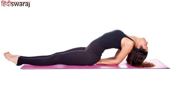 वजन बढ़ाने के लिए योग - Yoga for weight gain in hindi