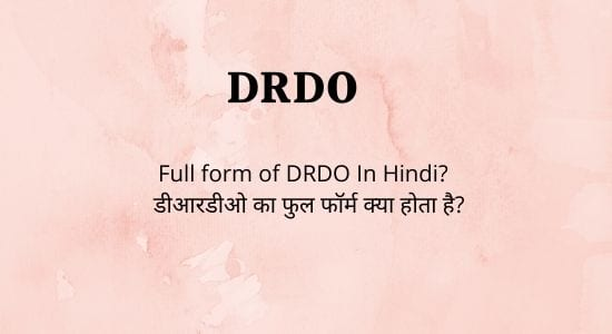 Full form of DRDO