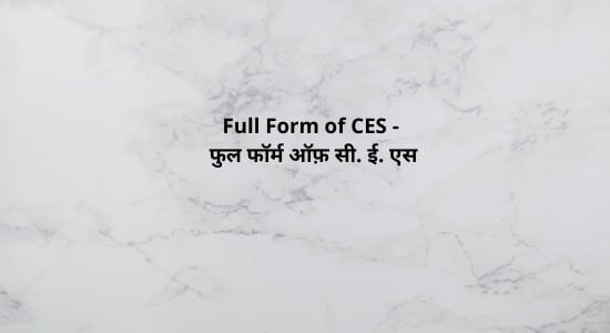 Full Form of CES