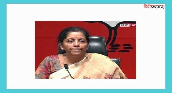 Nirmala Sitharaman ki jivani and BJP