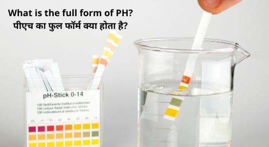 full form of PH