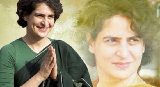 The Biography of Priyanka Gandhi - प्रियंका गाँधी की जीवनी