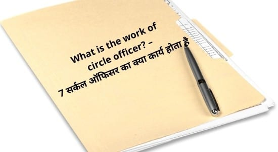full form of CO in Hindi