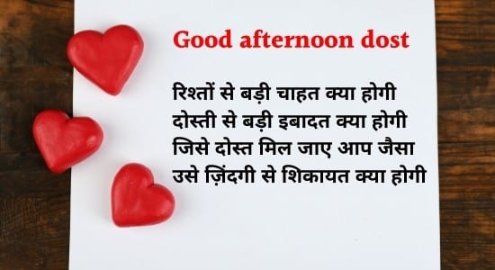 good afternoon