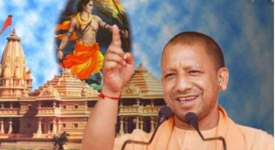 yogi adityanath biography