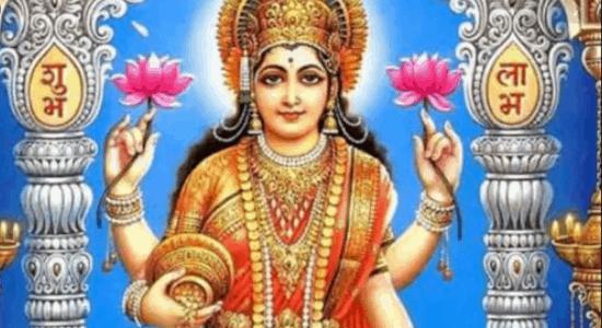 Laxmi Ji Ki Aarti