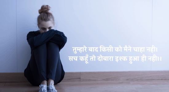 AFTER Meaning in Hindi
