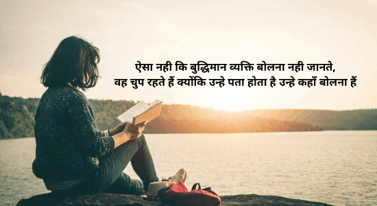 Quite Meaning in Hindi