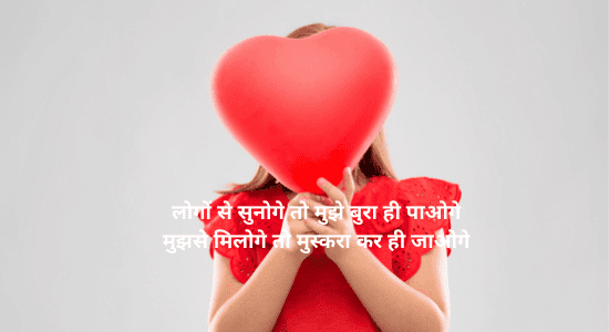 Ugly Meaning in Hindi