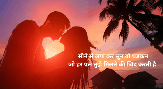 You Meaning in Hindi