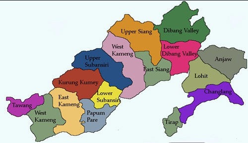 Map of Districts of Arunachal Pradesh - अरुणाचल प्रदेश के सभी जिलों का MAP