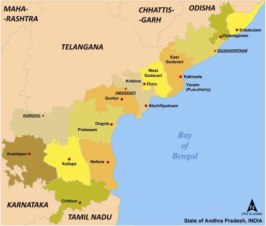 List of Districts of Andhra Pradesh - आंध्र प्रदेश के सभी जिलों के नाम