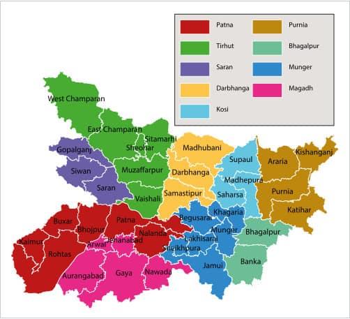 List of Districts of Bihar in Hindi and English, MAP | बिहार  के सभी जिलों के नाम और उनकी वेबसाइट