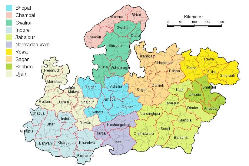 List of DISTRICTS OF Madhya Pradesh in Hindi and English, website, MAP|मध्य प्रदेश के सभी जिलों के नाम और उनकी वेबसाइट