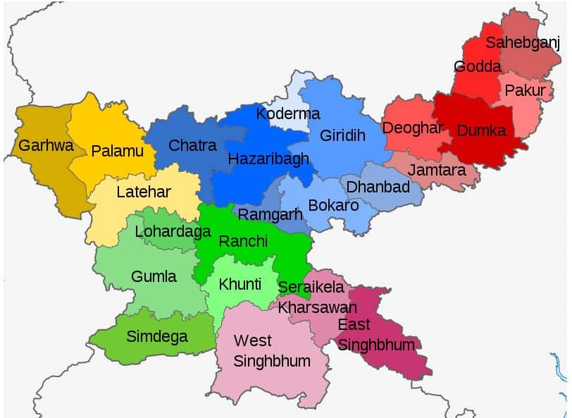 List of DISTRICTS OF JHARKHAND in Hindi and English, website, MAP|झारखण्ड के सभी जिलों के नाम और उनकी वेबसाइट