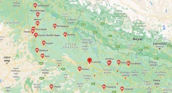 cities in Uttar Pradesh, towns in Uttar Pradesh,उत्तर प्रदेश के शहर