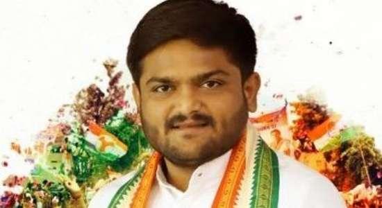 Hardik Patel Biography