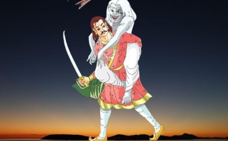Raja mahendra ka nyay