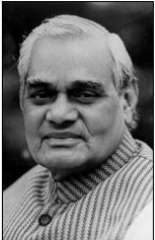 (16th) Sixteenth prime minister of india