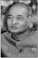 (12th) Twelfth prime minister of india