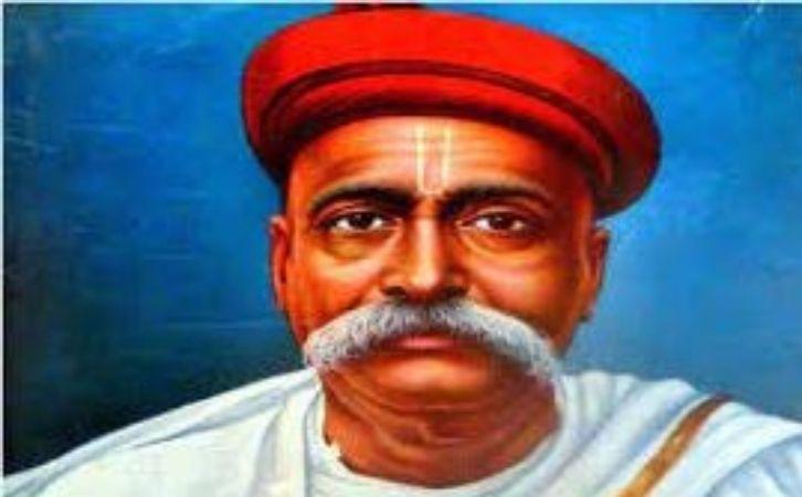 Bal Gangadhar Tilak Quotes in Hindi