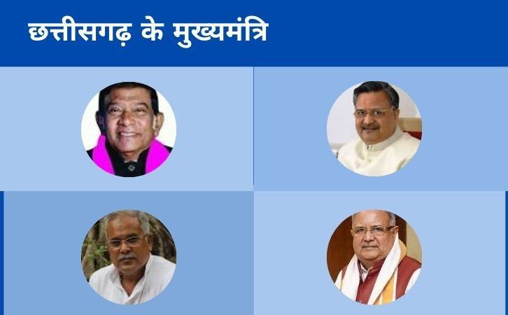 List of Chhattisgarh CM   छत्तीसगढ़ के मुख्यमंत्रियों की सूची और कार्यकाल   List of chief ministers of Chhattisgarh   Chhattisgarh CM list in Hindi PDF   Chhattisgarh Chief Ministers (CM) List PDF in Hindi   Chhattisgarh ke Mukhyamantri list in hindi