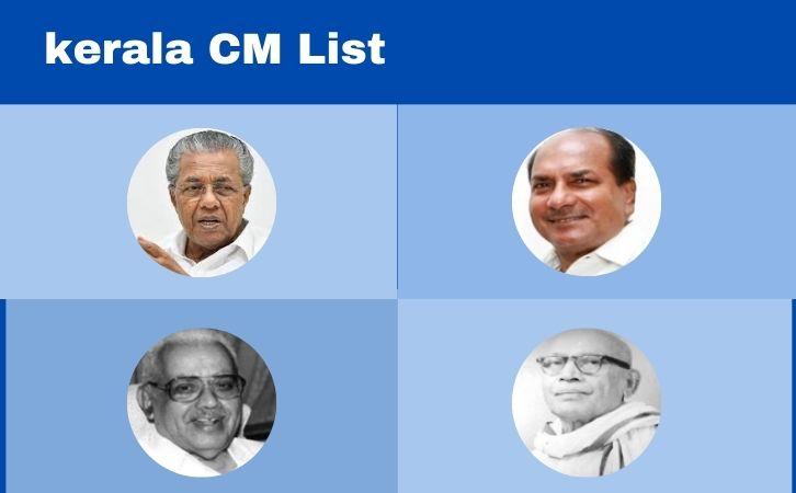 List of Kerala CM, केरल के मुख्यमंत्रियों की सूची, List of chief ministers of Kerala, Kerala CM list in Hindi PDF, Kerala Chief Ministers (CM) List PDF in Hindi, Kerala ke Mukhyamantri list in Hindi