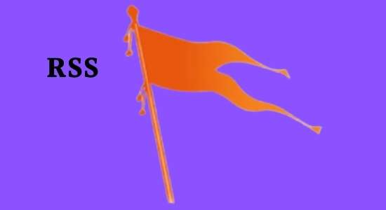 RSS Full Form in Hindi
