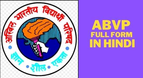 ABVP Full Form in Hindi