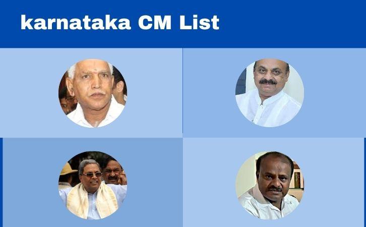 List of Karnataka CM, कर्नाटक के मुख्यमंत्रियों की सूची, List of chief ministers of Karnataka, Karnataka CM list in Hindi PDF, Karnataka Chief Ministers (CM) List PDF in Hindi, Karnataka ke Mukhyamantri list in Hindi